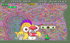 http://www.vgmuseum.com/end/arcade/c/jj-2.png