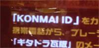 http://aij.ddruk.com/shashin/konmai.jpg